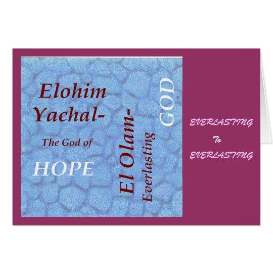 Nombres de la colección de la escritura de dios tarjeta de felicitación