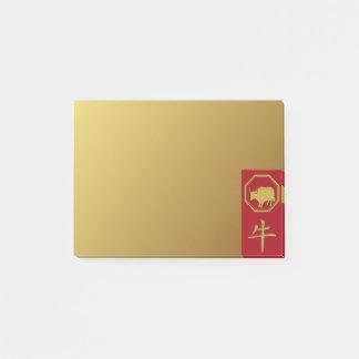 Notas Post-it® Zodiaco chino - buey - cojín de las Poste-Él-Notas