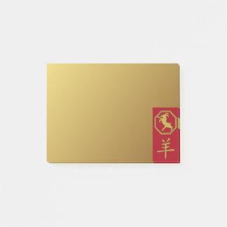 Notas Post-it® Zodiaco chino - cabra - cojín de las