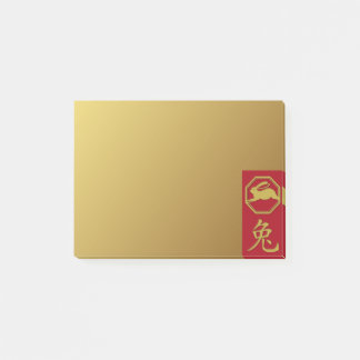 Notas Post-it® Zodiaco chino - conejo - cojín de las