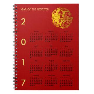 Noteb de oro del calendario del año 2017 del gallo cuaderno