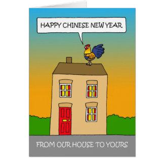 Nuestra casa el suyo, Año Nuevo chino 2017 Tarjeta De Felicitación