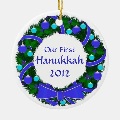 Nuestro primer ornamento de la guirnalda 2012 de ornato