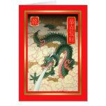 Nuevo Year-2012-year chino del dragón Tarjeta