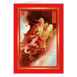 Nuevo Year-2012-year chino del dragón Felicitaciones