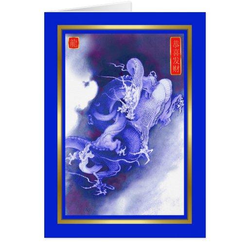Nuevo Year-2012-year chino del dragón Tarjetón