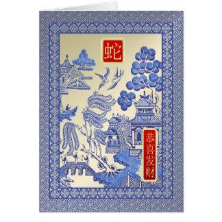 Nuevo Year-2013-year chino de la serpiente Tarjeta
