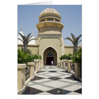 Oficina de Nakheel, Dubai, United Arab Emirates, Tarjeta De Felicitación