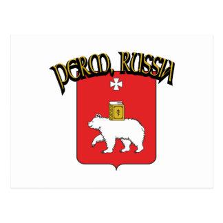 Ondulación permanente Rusia Postal