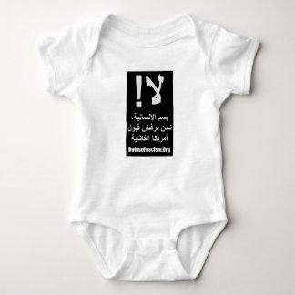 ¡Onsie- NO! Body Para Bebé
