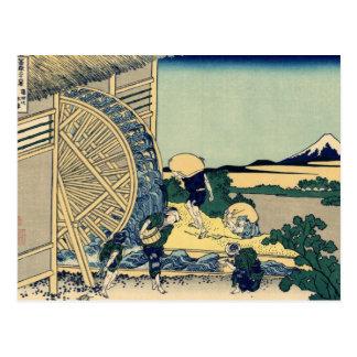 Opinión 17 del monte Fuji Postal