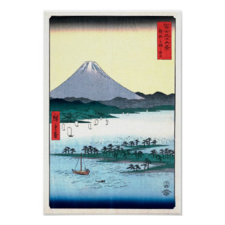 Opinión de Miho Matsubara la bella arte de Fuji