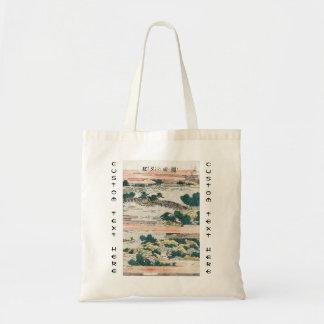 Opinión japonesa fresca del campo de la montaña de bolsas de mano