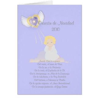 Oracion de Navidad 2010-Customize Tarjeta De Felicitación