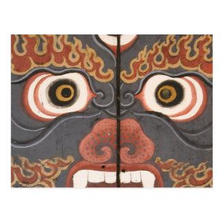 Oriental \ máscara de Bhután Postal