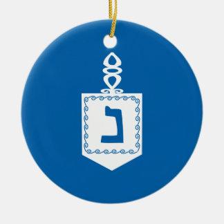 Ornamento azul 3 del adorno de Jánuca