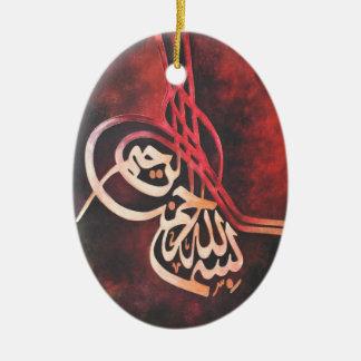 Ornamento islámico del arte de Bismillah Adorno Navideño Ovalado De Cerámica