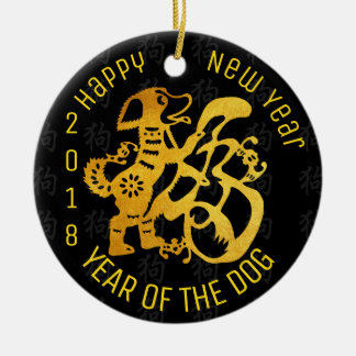 Ornamento redondo chino del Año Nuevo 2018 de
