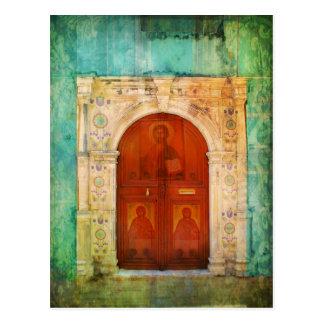 Ortodoxo griego de la puerta del icono del postal