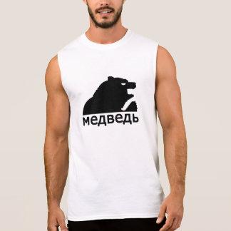 Oso de Медведь S del ruso Camiseta Sin Mangas