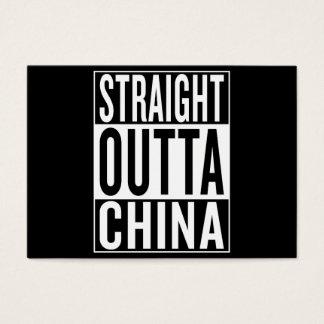 outta recto China Tarjeta De Negocios