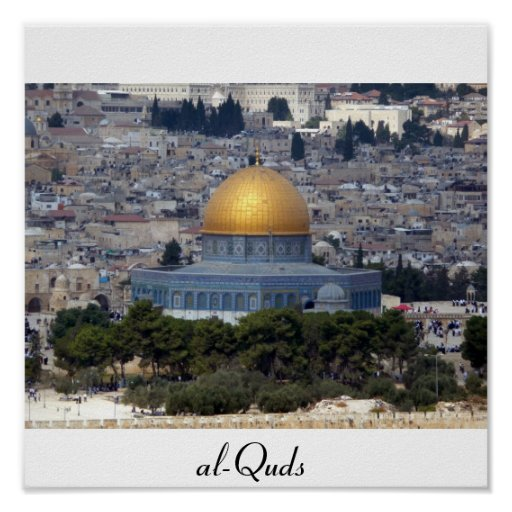 P1080717, Al Quds Poster