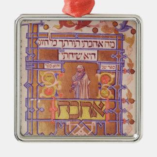 Página del Mishneh Torah, código sistemático Adorno Navideño Cuadrado De Metal