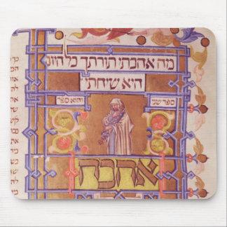 Página del Mishneh Torah, código sistemático Alfombrilla De Ratón