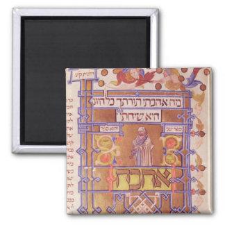 Página del Mishneh Torah, código sistemático Imán Cuadrado