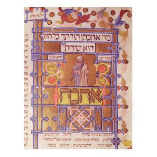 Página del Mishneh Torah, código sistemático Postal