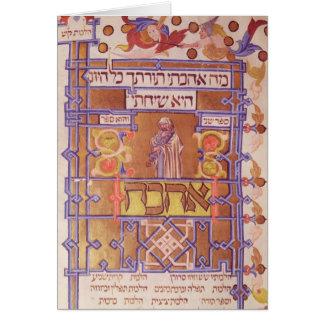 Página del Mishneh Torah, código sistemático Tarjeta De Felicitación