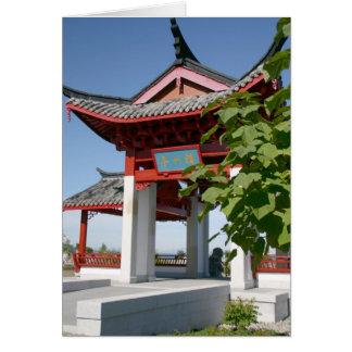 Pagoda china en la tarjeta del parque de la reconc