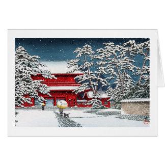 Paisaje japonés fresco de Kyoto de la capilla del Tarjeta