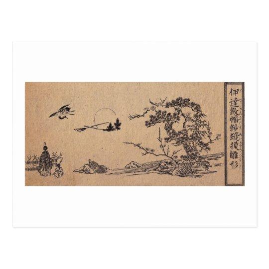 Paisaje japonés postal