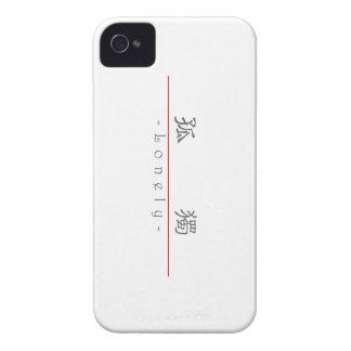 Palabra china para 10040_2.pdf solo Case-Mate iPhone 4 funda