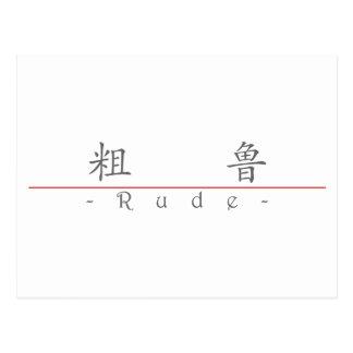 Palabra china para 10054_1.pdf grosero postal