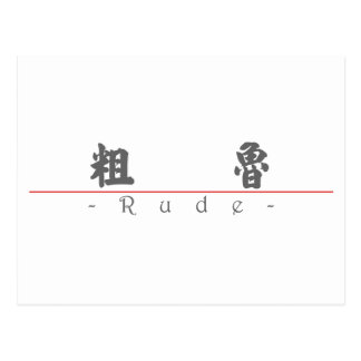 Palabra china para 10054_4.pdf grosero tarjeta postal