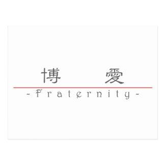 Palabra china para la fraternidad 10039_2 pdf postales