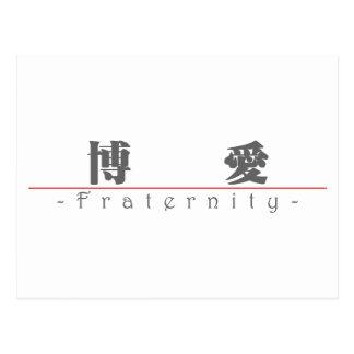 Palabra china para la fraternidad 10039_3 pdf tarjeta postal