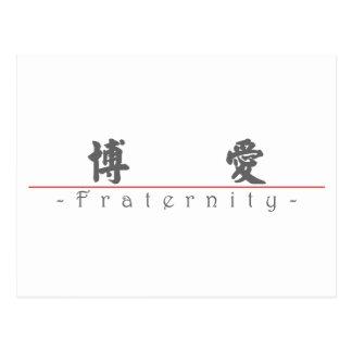 Palabra china para la fraternidad 10039_4.pdf tarjeta postal