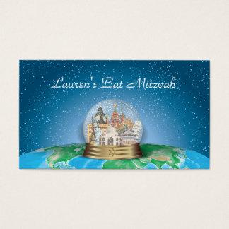 Palo Mitzvah Placecard de la barra del globo de la Tarjeta De Negocios