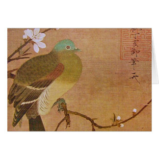 Paloma en una rama del melocotón tarjeta de felicitación