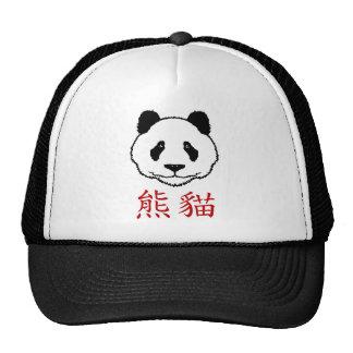 Panda china gorro