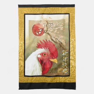 Paño De Cocina Gallo chino y salida del sol en el oro