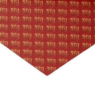 Papel seda grabado en relieve del efecto del oro