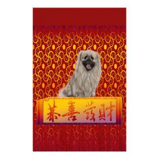 Papelería Perro de Pekingese en Año Nuevo chino feliz