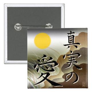 Parte inferior cuadrada de Japón del amor verdader Pin