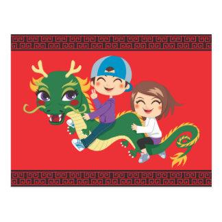 Paseo del dragón del Año Nuevo Postal