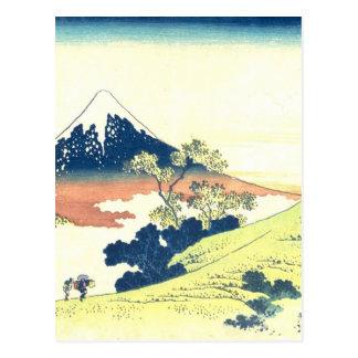 Paso de Inume en la provincia de Kai - Katsushika Postal
