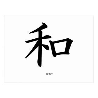 Paz del kanji postal